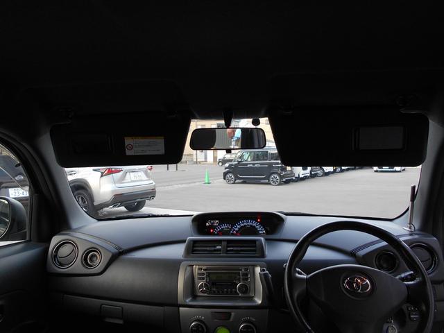 Z エアロパッケージ 4WD キーレス 社外スターター アルミホイール スタッドレスタイヤ ベンチシート(26枚目)