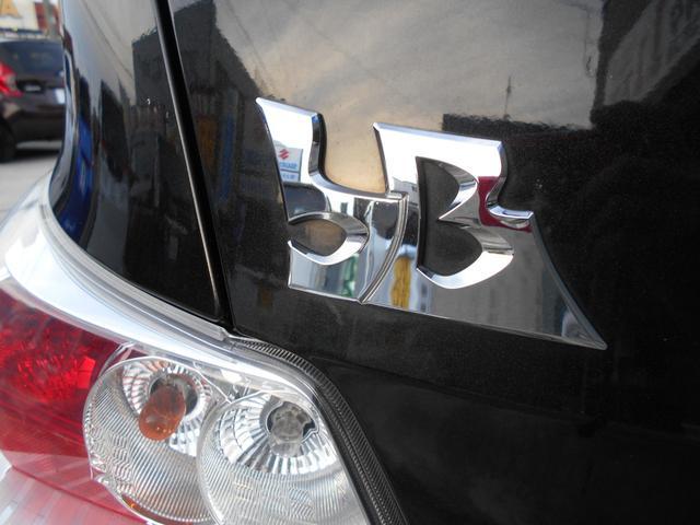 Z エアロパッケージ 4WD キーレス 社外スターター アルミホイール スタッドレスタイヤ ベンチシート(32枚目)