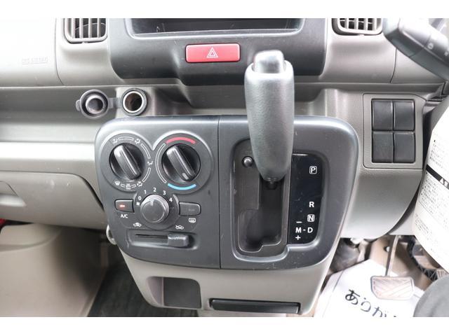DX エマージェンシーブレーキパッケージ 4WD 衝突軽減ブレーキ AGS ルーフキャリア 修復歴無し(26枚目)