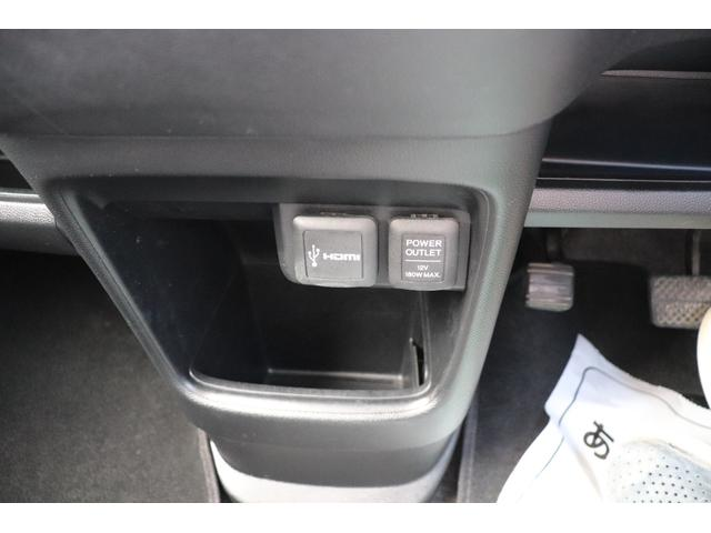プレミアム・Lパッケージ 1年保証 タイミングチェーン ディスプレイオーディオ オートエアコン プッシュスタート バックカメラ(34枚目)