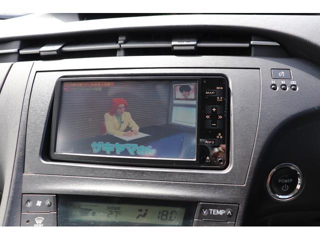 S 1年保証 関東仕入れ ハイブリッド エアコン プッシュスタート ナビ Bluetooth音楽 ETC(24枚目)