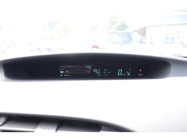 S 1年保証 関東仕入れ ハイブリッド エアコン プッシュスタート ナビ Bluetooth音楽 ETC(28枚目)