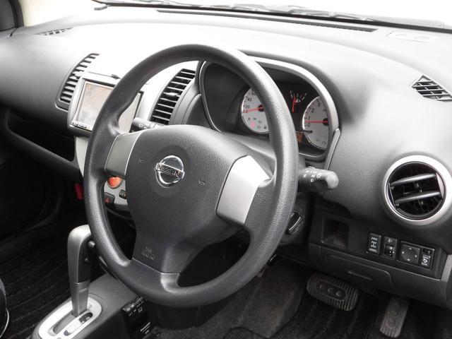 15X FOUR SV 4WD スマートキー ナビ新品タイヤ(11枚目)