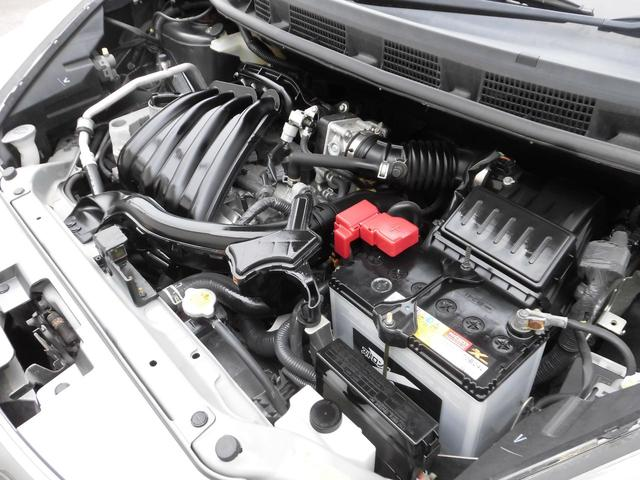 15X FOUR SV 4WD スマートキー ナビ新品タイヤ(29枚目)