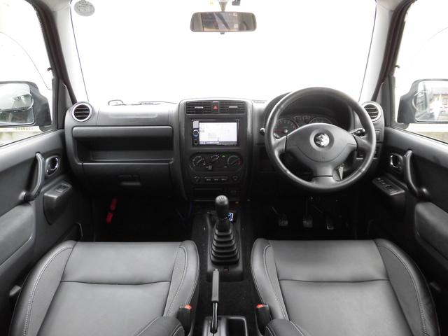 クロスアドベンチャーXC サロモン 4WD 5MT リフトアップ ABS ナビ フルセグTV Bluetooth接続 CD DVD ETC ルーフキャリア インタークーラーターボ パートタイム4WD高低二段切替式(10枚目)