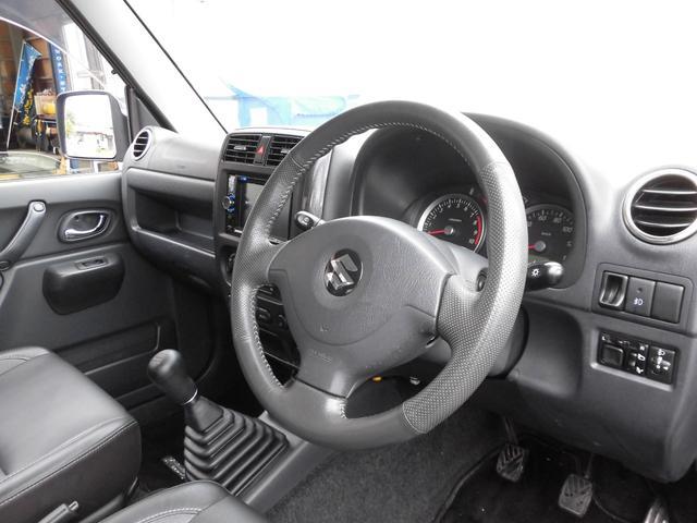 クロスアドベンチャーXC サロモン 4WD 5MT リフトアップ ABS ナビ フルセグTV Bluetooth接続 CD DVD ETC ルーフキャリア インタークーラーターボ パートタイム4WD高低二段切替式(12枚目)