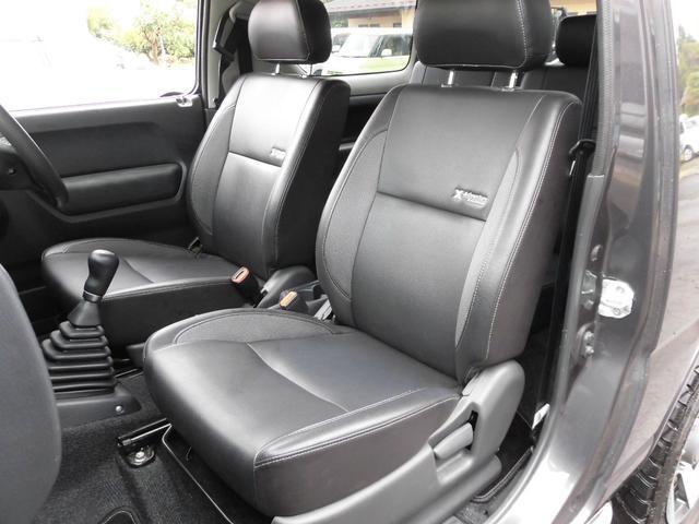 クロスアドベンチャーXC サロモン 4WD 5MT リフトアップ ABS ナビ フルセグTV Bluetooth接続 CD DVD ETC ルーフキャリア インタークーラーターボ パートタイム4WD高低二段切替式(17枚目)