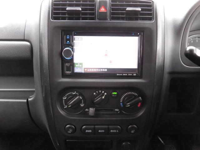 クロスアドベンチャーXC サロモン 4WD 5MT リフトアップ ABS ナビ フルセグTV Bluetooth接続 CD DVD ETC ルーフキャリア インタークーラーターボ パートタイム4WD高低二段切替式(25枚目)