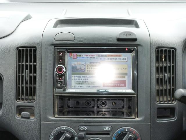 VE 4WD ナビ 100V電源(10枚目)