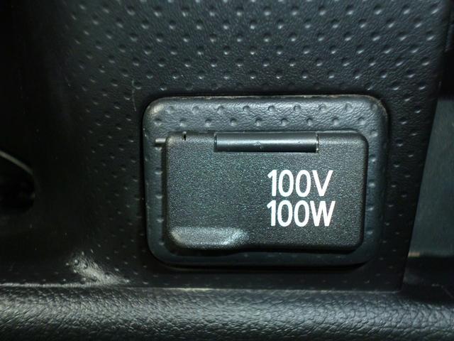 VE 4WD ナビ 100V電源(18枚目)