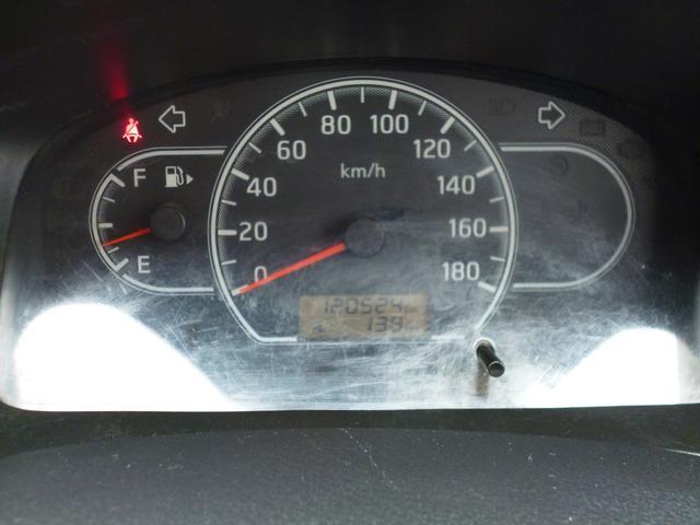 VE 4WD ナビ 100V電源(32枚目)