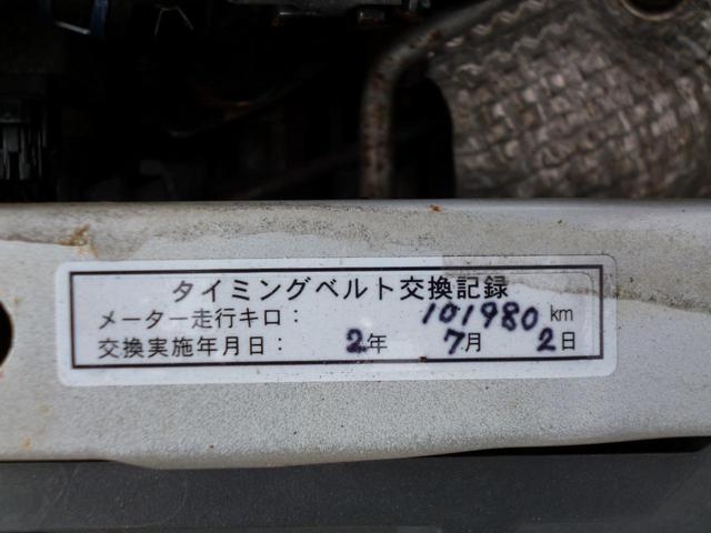 Ri 4WD ターボ タイベル交換済み 社外14AW キーレス 5MT フォグランプ(26枚目)