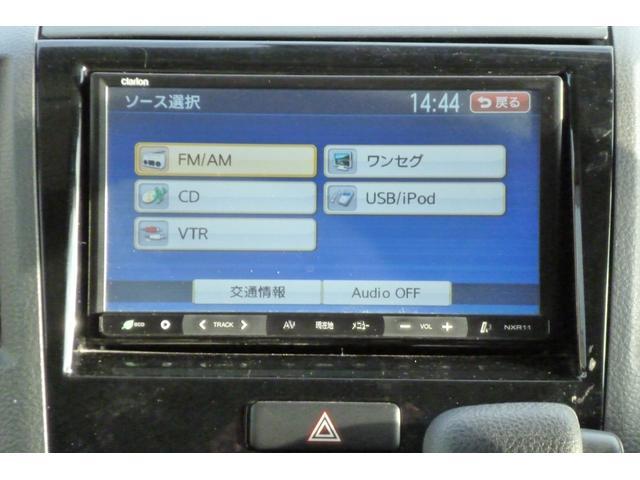 XS 社外ナビ片側Pスライドドアプッシュスタートスマートキーウィンカーミラーベンチシート社外13AWフォグランプ(19枚目)