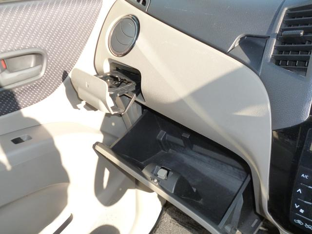 XS 社外ナビ片側Pスライドドアプッシュスタートスマートキーウィンカーミラーベンチシート社外13AWフォグランプ(20枚目)