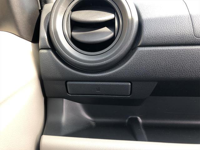 X Lパッケージ 4WD 純正エンスタ ナビ バックカメラ(35枚目)
