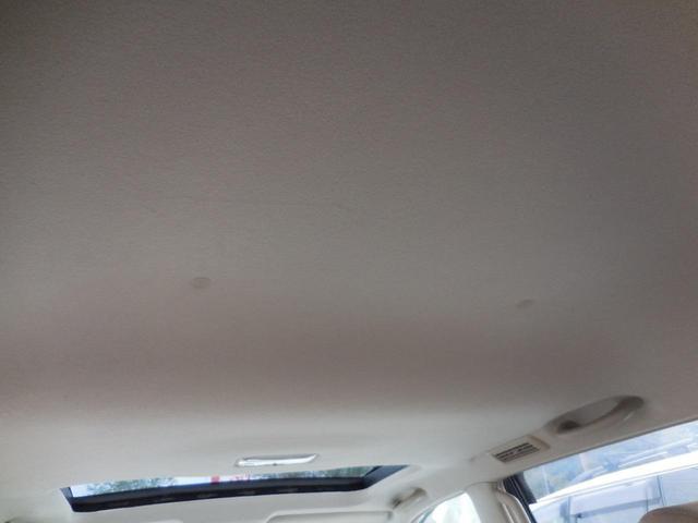 TZ TZ 3.0Lディーゼル サンルーフ 8人乗り ETC オートクルーズ センターデフロック ダウンヒルアシストコントロール リアハイトコントロールエアサスペンション リアエアコン(22枚目)