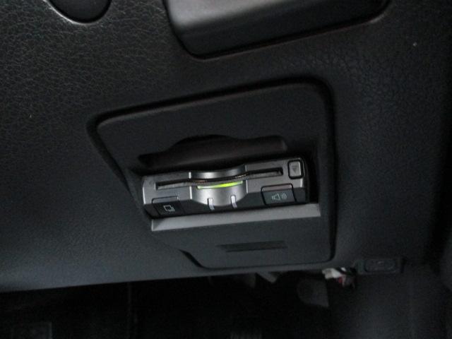 「スバル」「フォレスター」「SUV・クロカン」「宮城県」の中古車30