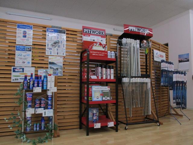 取り扱う商品は有名なメーカー「WAKO'S」の良質な商品を中心に幅広く安心できる商品を使用しております!もちろんお客様のご要望に合わせて商品を取り寄せて使用する事も可能です!