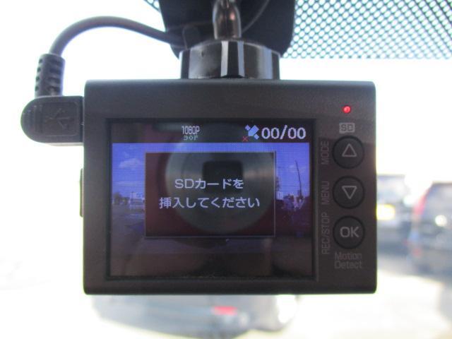 今の時代には欠かせない人気アイテムの「ドライブレコーダー」が装備されております!万が一に備えた人気アイテムの一つです!