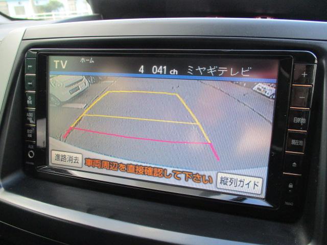 ZS 煌II 両側パワースライドドア フルセグTV HDDナビ フリップダウンモニター バックカメラ HID ウィンカーミラー 純正16AW スマートキー パドルシフト ビルトインETC リア冷暖房付き 関東仕入れ(27枚目)