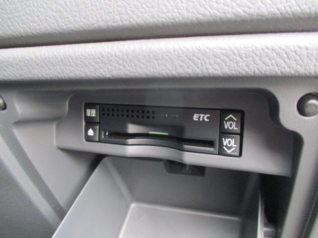 ZS 煌II 両側パワースライドドア フルセグTV HDDナビ フリップダウンモニター バックカメラ HID ウィンカーミラー 純正16AW スマートキー パドルシフト ビルトインETC リア冷暖房付き 関東仕入れ(35枚目)