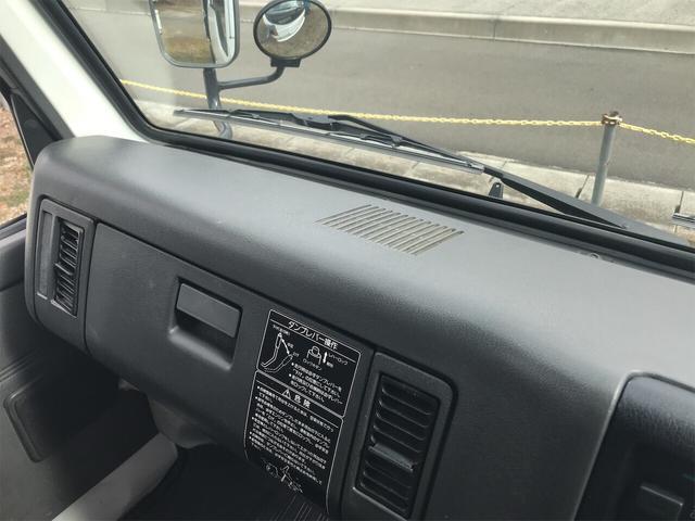 「マツダ」「タイタントラック」「トラック」「福島県」の中古車16