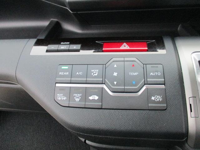 Z 4WD ナビ・フルセグテレビ バックカメラ 後席モニター 両側パワースライドドア HID(16枚目)