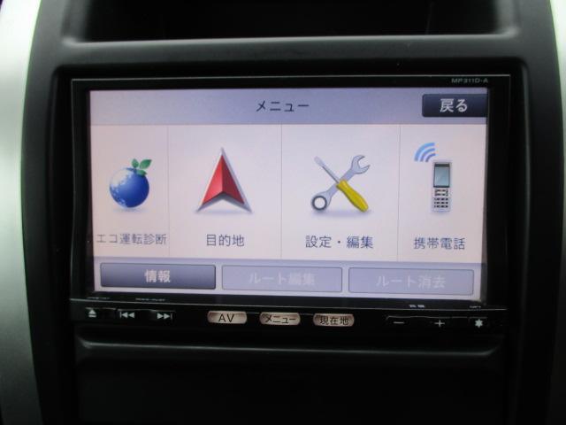 「日産」「エクストレイル」「SUV・クロカン」「秋田県」の中古車17
