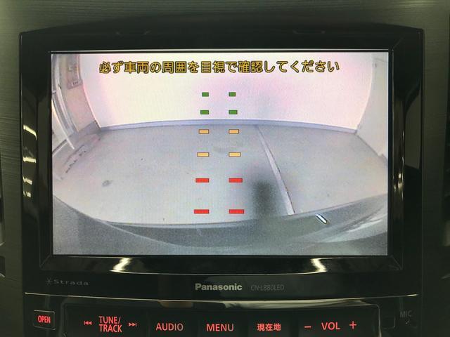 2.5i Bスポーツアイサイト Gパッケージ 4WD SI-DRIVE 8インチナビ フルセグ バックモニター オートクルーズコントロール ハーフレザーシート パワーシート HIDヘットライト プッシュスタート スマートキー ETC ナノイー(3枚目)