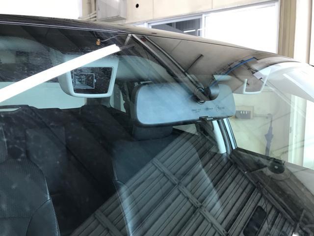 2.5i Bスポーツアイサイト Gパッケージ 4WD SI-DRIVE 8インチナビ フルセグ バックモニター オートクルーズコントロール ハーフレザーシート パワーシート HIDヘットライト プッシュスタート スマートキー ETC ナノイー(12枚目)