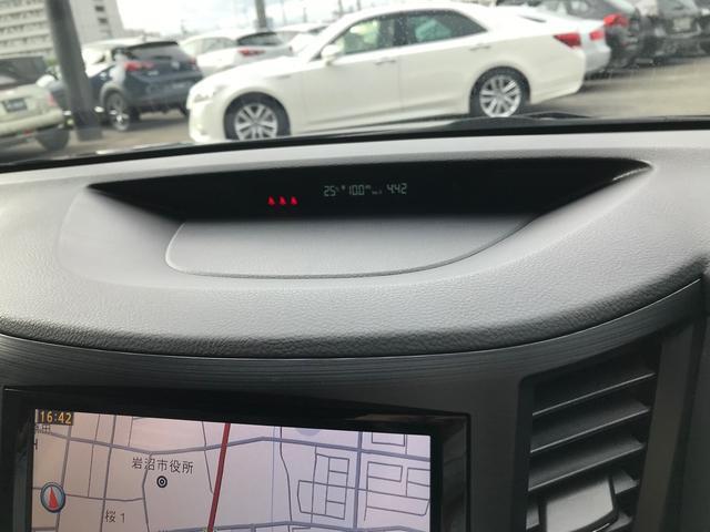 2.5i Bスポーツアイサイト Gパッケージ 4WD SI-DRIVE 8インチナビ フルセグ バックモニター オートクルーズコントロール ハーフレザーシート パワーシート HIDヘットライト プッシュスタート スマートキー ETC ナノイー(13枚目)