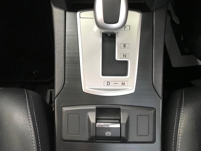 2.5i Bスポーツアイサイト Gパッケージ 4WD SI-DRIVE 8インチナビ フルセグ バックモニター オートクルーズコントロール ハーフレザーシート パワーシート HIDヘットライト プッシュスタート スマートキー ETC ナノイー(23枚目)