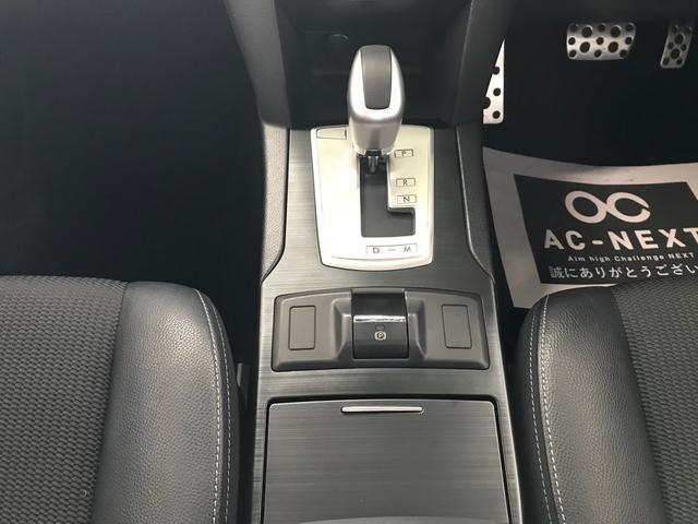 2.5i Bスポーツアイサイト Gパッケージ 4WD SI-DRIVE 8インチナビ フルセグ バックモニター オートクルーズコントロール ハーフレザーシート パワーシート HIDヘットライト プッシュスタート スマートキー ETC ナノイー(26枚目)
