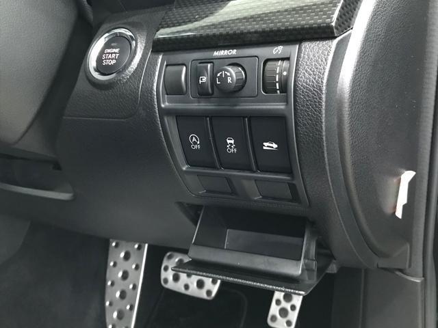 2.5i Bスポーツアイサイト Gパッケージ 4WD SI-DRIVE 8インチナビ フルセグ バックモニター オートクルーズコントロール ハーフレザーシート パワーシート HIDヘットライト プッシュスタート スマートキー ETC ナノイー(33枚目)