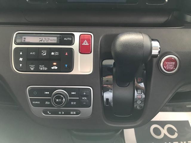 プレミアム ツアラー 4WD ターボ モニター型オーディオ バックモニター HIDヘットライト フォグランプ スマートキー 純正アルミホィール(4枚目)