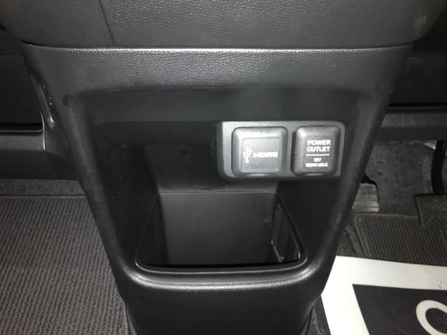 プレミアム ツアラー 4WD ターボ モニター型オーディオ バックモニター HIDヘットライト フォグランプ スマートキー 純正アルミホィール(5枚目)