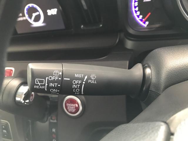 プレミアム ツアラー 4WD ターボ モニター型オーディオ バックモニター HIDヘットライト フォグランプ スマートキー 純正アルミホィール(9枚目)