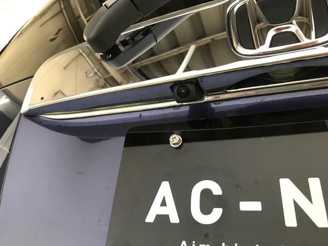 プレミアム ツアラー 4WD ターボ モニター型オーディオ バックモニター HIDヘットライト フォグランプ スマートキー 純正アルミホィール(32枚目)