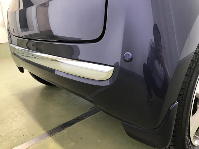プレミアム ツアラー 4WD ターボ モニター型オーディオ バックモニター HIDヘットライト フォグランプ スマートキー 純正アルミホィール(36枚目)