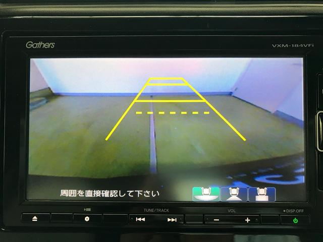 ハイブリッドX ホンダセンシング ナビ フルセグ バックカメラ スマートキー シートヒーター LEDライト レーダークルーズ アイドルストップ スペアキー ハーフレザー パドルシフト ETC(3枚目)