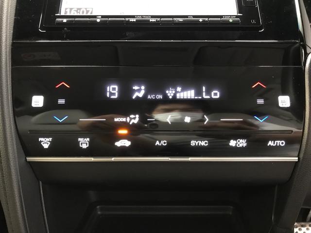 ハイブリッドX ホンダセンシング ナビ フルセグ バックカメラ スマートキー シートヒーター LEDライト レーダークルーズ アイドルストップ スペアキー ハーフレザー パドルシフト ETC(9枚目)