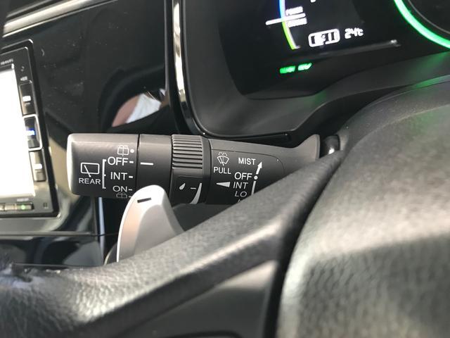 ハイブリッドX ホンダセンシング ナビ フルセグ バックカメラ スマートキー シートヒーター LEDライト レーダークルーズ アイドルストップ スペアキー ハーフレザー パドルシフト ETC(10枚目)