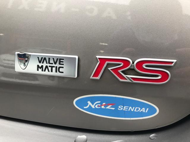 RS 6MT 純正オーディオ ETC キーレスキー スペアキー ワンオーナー 保証書 取説 スタッドレスタイヤ積込み(45枚目)