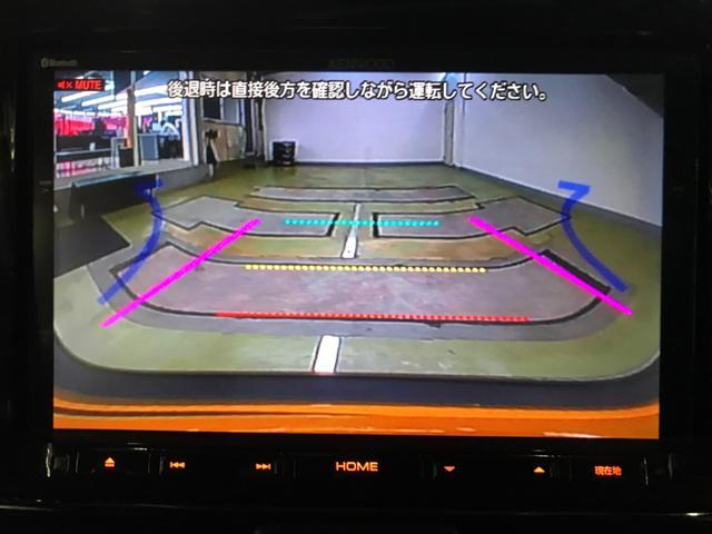 G ナビ フルセグ バックカメラ シートヒーター HIDヘッドライト ETC スマートキー 純正アルミホイール レーダー探知機 ドライブレコーダー エンジンスターター(3枚目)
