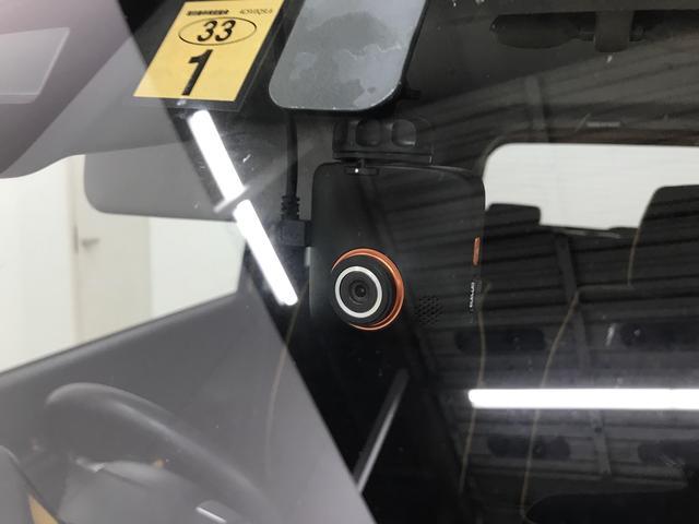 G ナビ フルセグ バックカメラ シートヒーター HIDヘッドライト ETC スマートキー 純正アルミホイール レーダー探知機 ドライブレコーダー エンジンスターター(24枚目)