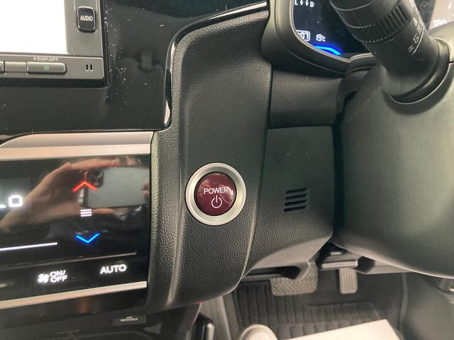 Fパッケージ コンフォートエディション ナビ TV シートヒーター ETC バックカメラ スマートキー アイドリングストップ ドライブレコーダー 記録簿 ワンオーナー(21枚目)