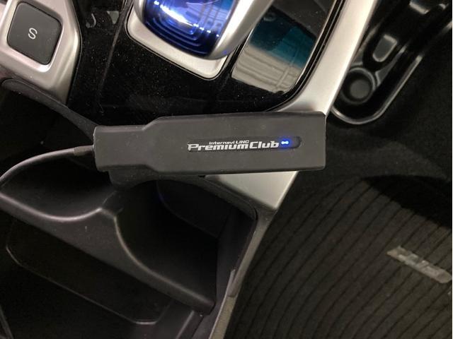 Fパッケージ コンフォートエディション ナビ TV シートヒーター ETC バックカメラ スマートキー アイドリングストップ ドライブレコーダー 記録簿 ワンオーナー(25枚目)