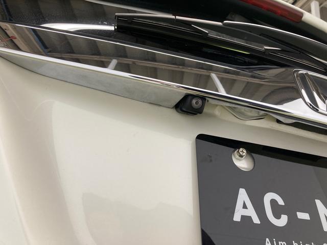 Fパッケージ コンフォートエディション ナビ TV シートヒーター ETC バックカメラ スマートキー アイドリングストップ ドライブレコーダー 記録簿 ワンオーナー(43枚目)