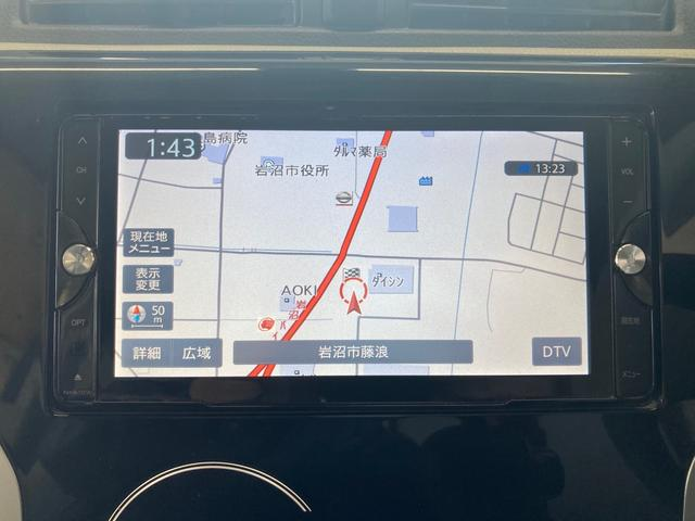 X ナビ フルセグ Bluetooth アラウンドビューモニター 衝突被害軽減装置 アイドリングストップ ETC プッシュスタート スマートキー 電動ミラー 取説 保証書(3枚目)