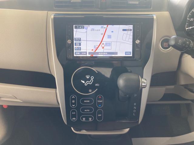 X ナビ フルセグ Bluetooth アラウンドビューモニター 衝突被害軽減装置 アイドリングストップ ETC プッシュスタート スマートキー 電動ミラー 取説 保証書(5枚目)